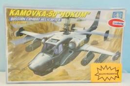 "1:72 Kamovka-50 ""Hokam"" Russian Combat Helicopter Lodela SHRINK - $8.90"