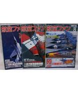 KOKU-FAN 3 copies - all in Japanese - $40.00