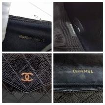 Auth Chanel Diamond Stitch Gold CC Caviar 2 in 1 Wallet Mini WOC Crossbody Bag image 5