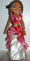 """Disney ELENA of Avalor Soft Plush Doll in red fuschia outfit 20"""" - $16.11"""