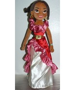 "Disney ELENA of Avalor Soft Plush Doll in red fuschia outfit 20"" - $16.11"