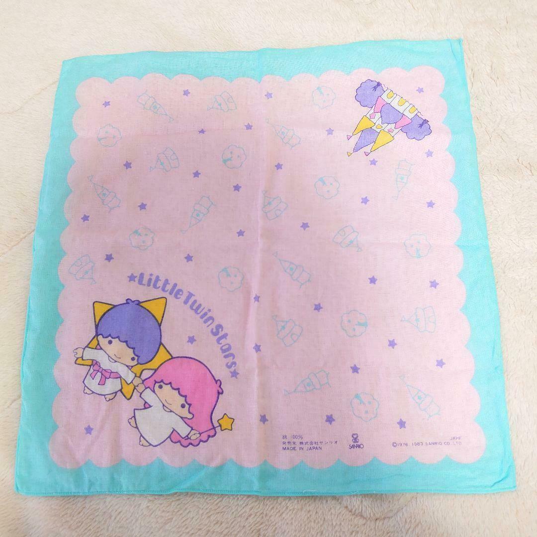 Vintage little twin stars handkerchief