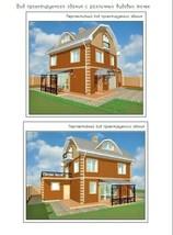 """Two-floor house plan(226,8 sq meters – 744'-9"""" sq feet) 3Bedroom 2 Bath,... - $30.00"""