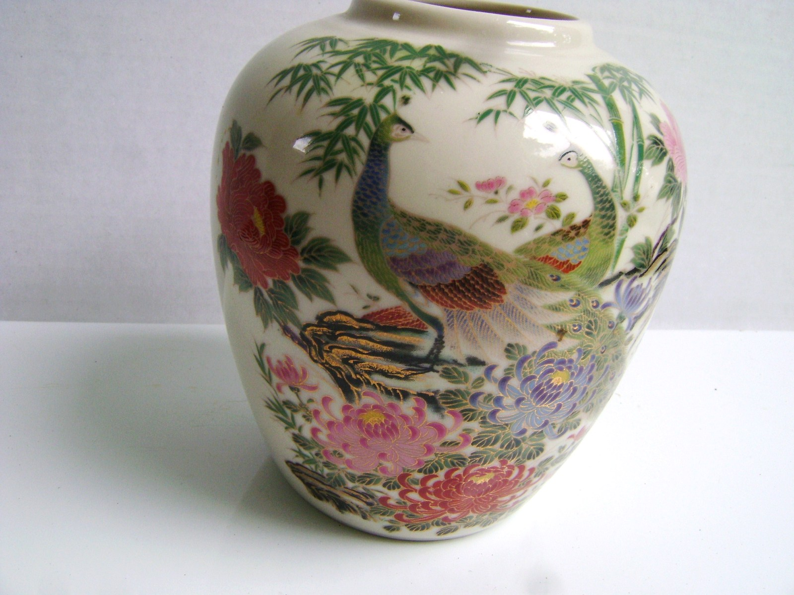 Primary image for Shibata Peacock Ginger Jar