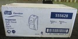 Tork Elevation 555628 T26 BATH TISSUE ROLL DISPENSER toilet paper system... - $5.99