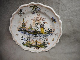 "VINTAGE HAND PAINTED ORIENTAL DESIGN 10 3/4"" PLATE SCALLOPED EDGE FRANCE... - $14.90"