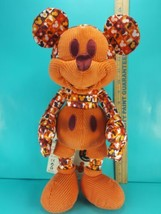 Disney Plush Mickey Mouse Memories July Limited Edition New Authentic 7/12 - $34.64