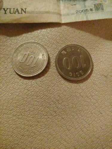 YUAN ZHONGGUO RENMIN YINHANG 2005 AND (2) ASIAN COINS 1971 & 2016 image 4