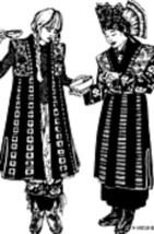 Folkwear Tibetan Panel Coat #118 Vest Sleeveless Coat Sewing Pattern folkwear118 - $19.95