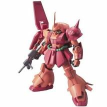 *MG 1/100 RMS-108 Marasai Mobile Suit Z Gundam - $93.34