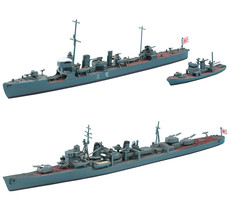 2 Hasegawa Ship Assembly Models of Japanese Navy Destroyers - Arashio an... - $29.69