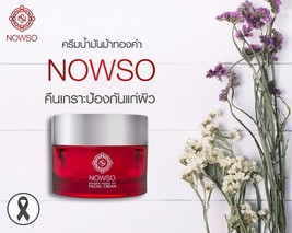 4 Box NOWSO Golden Horse Oil Facial Cream 50g. Reduce Whitening Anti Aging - $186.07
