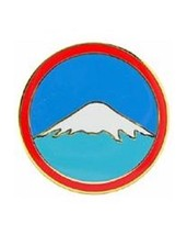 United States Army Japan Pin - $4.94