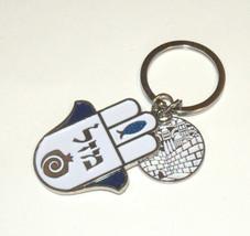 Judaica Kabbalah Keyring Keychain Key Charm Holder Hamsa Metal Enamel Jerusalem
