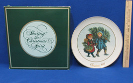 Vintage 1980 Collectors Plate Avon Memories Sharing The Christmas Spirit... - $9.89
