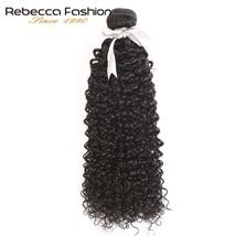 Rebecca Monogolian Kinky Curly Hair Bundles 10 30 Inch 1 pc 100% Human Hair Bund - $107.50