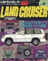 Hyper Rev.39 TOYOTA Land Cruiser Guide Mechanical Book - $46.00