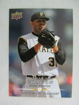 Shawn Chacon Pittsburgh Pirates 2008 Upper Deck Baseball Card 169 - $0.98