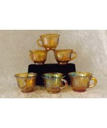 Amber Grape and Leaves Pattern Coffee/Tea/Punch bowl Cups - Set of 6 Gla... - $19.99