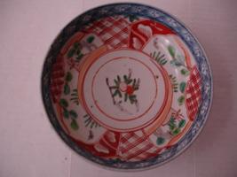 Japanese  Imari Porcelain Low Bowl w/ Floral  Decoration.  - $35.00