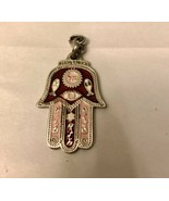 Blessing Good Luck Hamsa Hand in Hebrew - Key Chain - $14.85