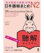 Nihongo So-matome Test JLPT Level N2 Listening English/Vietnumese transl... - $27.01