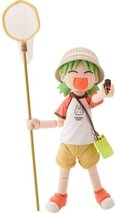 I'm Yotubato Revoltech Dx Summer Vacation Outfit - $110.00