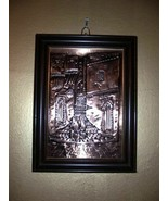 MOROOCO EMBOSSED COPPER FRAMED PICTURE WOMEN IN CASBAH EXOTIC ROMANTIC ART - $60.00