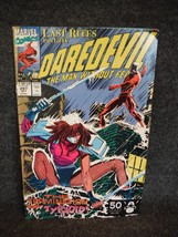 Marvel Comic Book Daredevil # 297 October 1991 Loose Cover - $1.35