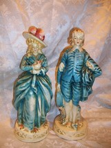 *CHIPPED* 17TH CENTURY ATTIRE LADY & GAINSBOROUGH BLUE BOY NEW ART WARES... - $19.79