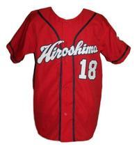 Kenta Maeda Hiroshima Carp Baseball Jersey Button Down Red Any Size image 1