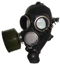 NBC POST  PUNK Russian Army Civilian Gas Mask Gp-7 made 2016 year all si... - $46.13+