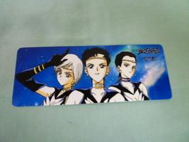 Sailor moon bookmark card sailormoon anime sailor starlights (blue) - $6.00