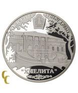 2010 Argento Sterling 25 Russia Rubli Rotondo Medaglia Commemorative Pro... - €327,70 EUR