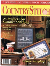 Country Stitch Monthly Journal of Cross Stitch Designs Back Issue July A... - $6.00