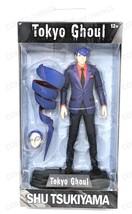 McFarlane Toys Action Figure - Tokyo Ghoul - SHU TSUKIYAMA (7 inch)  NEW - $24.99