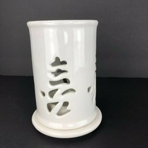 Bath Body Works Slatkin Oil Wax Tart Disc Warmer White Ceramic 2 Pc T Lite Candl - $19.79