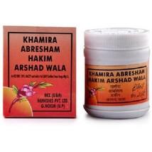 Rex Khamira Abresham Hakim Arshad Wala (60g) - $13.36