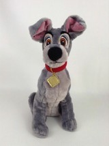 "Lady and the Tramp Medium 16"" Gray Tramp Dog Plush Stuffed Toy Disney Store - $29.65"