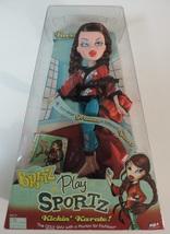 Bratz Play Sportz Kickin' Karate Roxxi doll ( Barbie Monster High Liv ) - New - $50.00