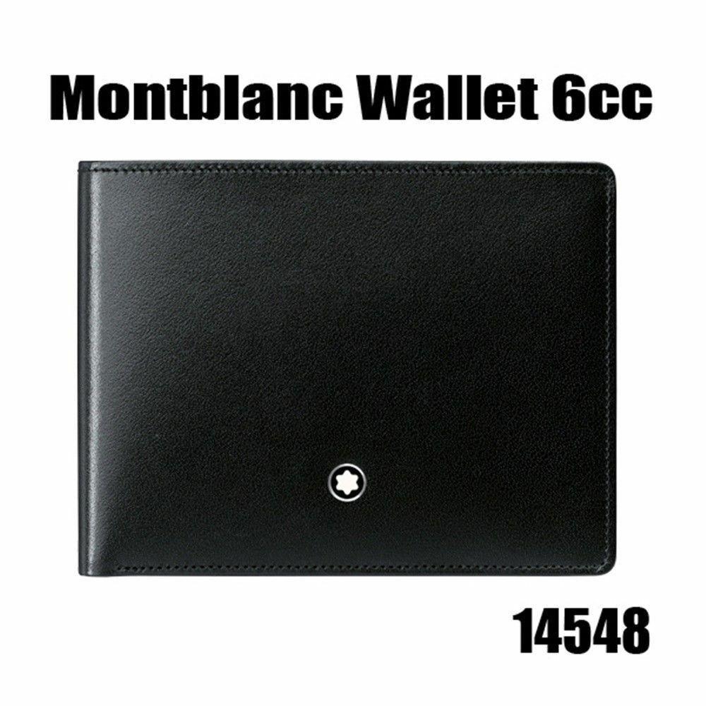 MontBlanc Men's Meisterstuck Black Leather Wallet 6cc #14548