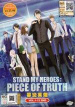 Stand My Heroes: Piece of Truth DVD (Eps. 1 to 12 end) with English Dubbed