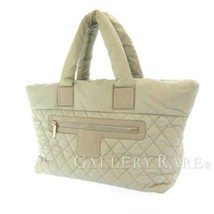 CHANEL Coco Cocoon Medium Nylon Calf Leather Mint Grey A48611 Tote Bag A... - $860.95