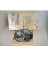 Beauties of the Red Mansion Series Plate # 5  Mao-Yu  by Zhao Hui Min - $32.00