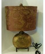 Lamp Small Metal Textured Gold Finish Paisley Shade Burgundy Gold Flecks... - $70.64