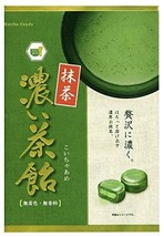 From Japan Rich Matcha Green Tea Candy Set of 6 Bags - $29.70