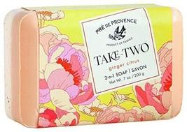 Pre De Provence Take Two Ginger Citrus French Bar Soap 200g / 7oz Shea B... - $9.99