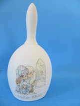 Precious Moments 1989 Family at Church Porcelain Easter Bell - $7.69