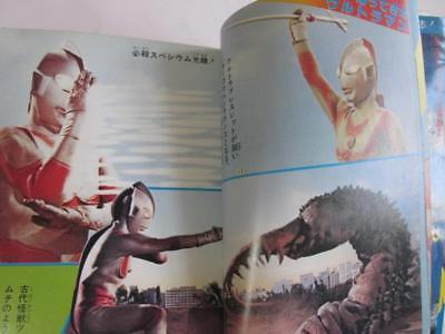Japanese Ultraman Illustrations Book - Ultraman Encyclopedia 1978