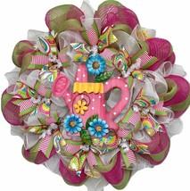 Daisy Bright Watering Can Deco Mesh Wreath - $89.99